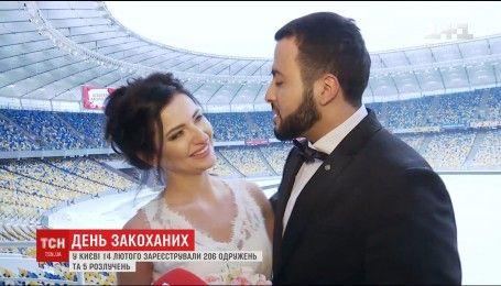 Желаемая дата свадьбы и случайная для развода: в День влюбленных украинцы штурмуют ЗАГСы
