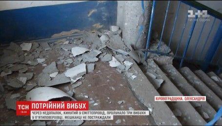 Експерти назвали можливу причину вибухів у п'ятиповерхівці на Кіровоградщині