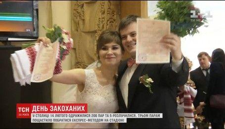 В День влюбленных в брак или на волю: влюбленные и семейные пары активно штурмуют ЗАГСы