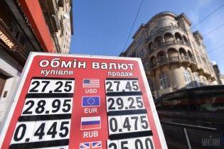 Євро подорожчає у курсах валют від НБУ на 27 червня