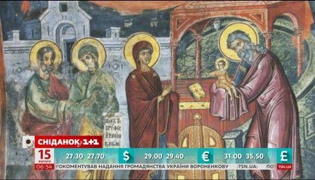 15 лютого православні християни святкують Стрітення Господнє