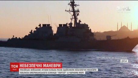 Российские военные самолеты совершили опасные маневры вблизи американского эсминца в Черном море