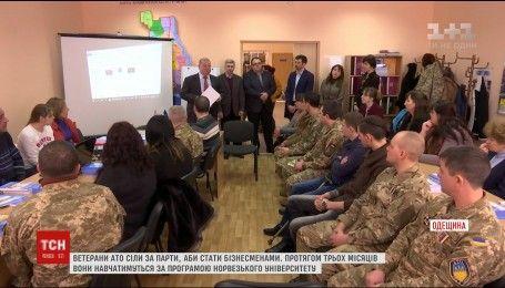 На Одещині три десятки ветеранів АТО сіли за парти, аби стати підприємцями
