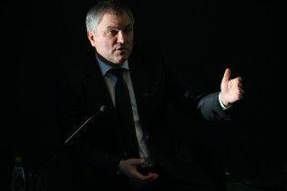 """""""Меняйте работу"""". Спикер Госдумы ответил журналисткам на обвинения в домогательствах в парламенте"""