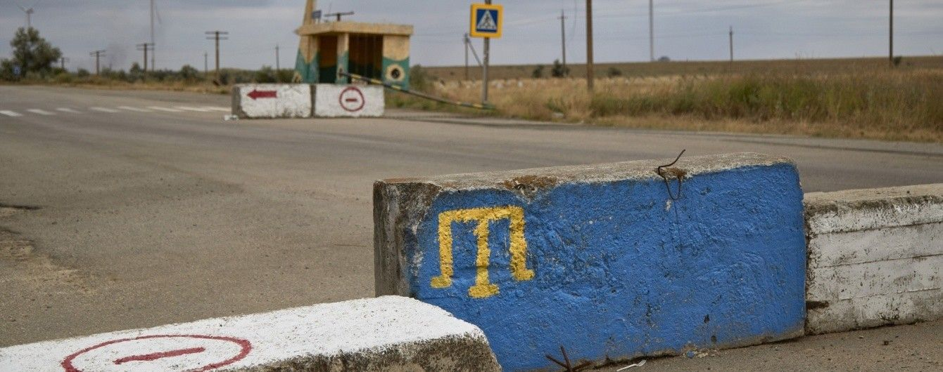 ФСБ затримала двох українців на адмінмежі з окупованим Кримом