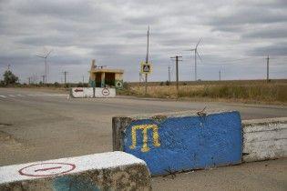 На адмінмежі з анексованим Кримом затримано довірену особу Путіна - генпрокурор