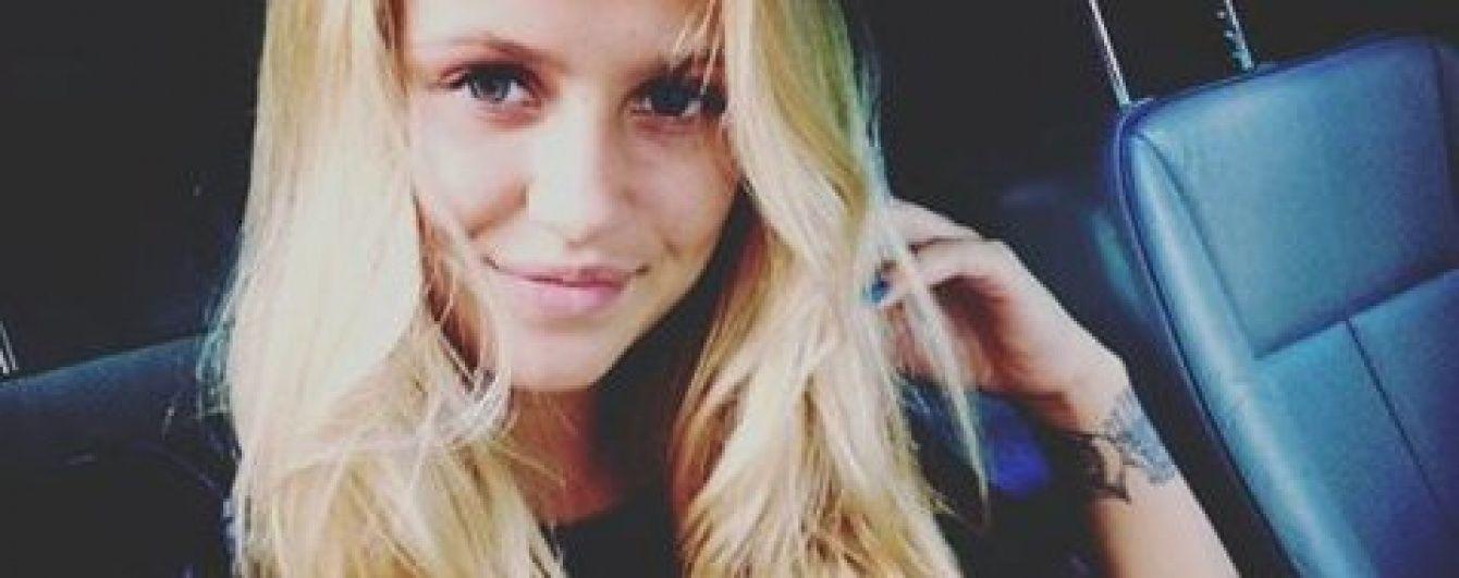 Спасите жизнь 20-летней Кате