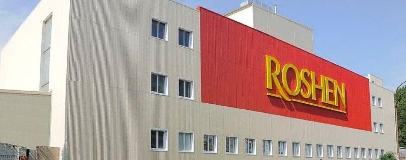 Российский суд продлил арест Липецкой кондитерской фабрики Roshen