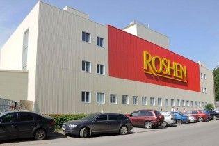 """""""Она не работает"""": в """"БПП"""" сообщили о закрытии липецкой фабрики Roshen"""