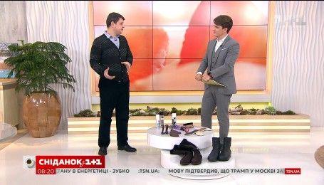 Обираємо сушарки для взуття разом із експертом Тимофієм Липським