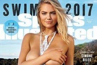 Пышнотелая блондинка Кейт Аптон позировала в бикини для журнала Sports Illustrated