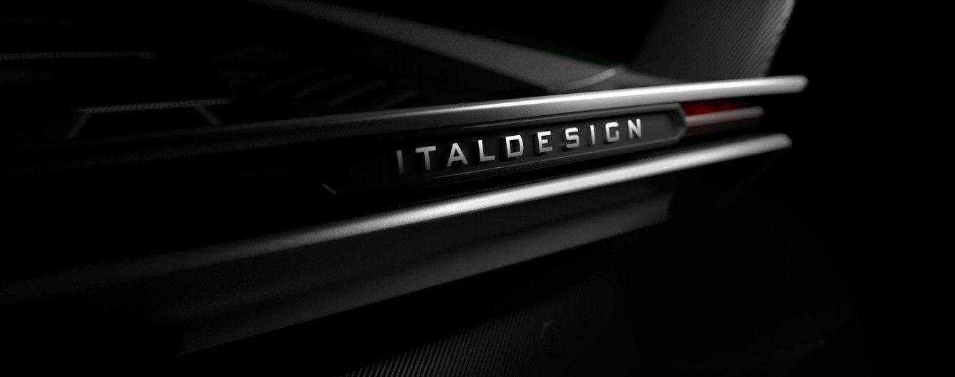 Ателье Italdesign запускает новый автобренд