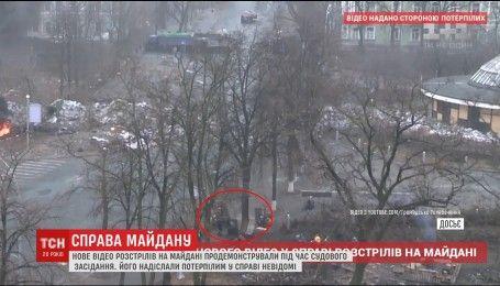 В Святошинском суде продемонстрировали еще неизвестное видео расстрелов на Майдане 20 февраля
