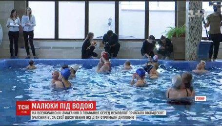 У Рівному провели всеукраїнські змагання з плавання серед немовлят