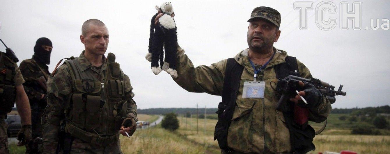"""Боевики """"ДНР"""" решили приостановить """"следствие"""" по делу о крушении MH17"""