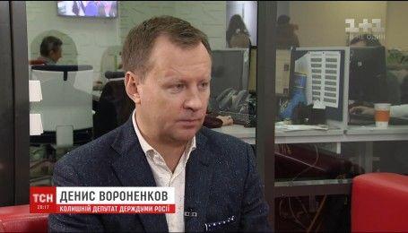Колишній депутат російської Держдуми розповів, як організовувався вхід російських військ в Україну