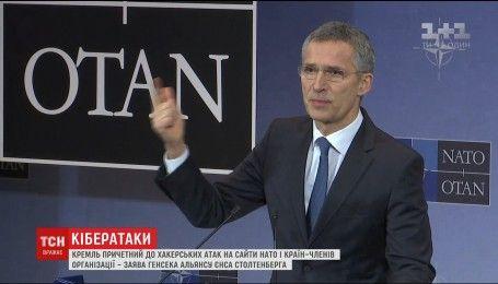 В НАТО есть доказательства того, что Россия причастна к кибератакам на сайты Альянса