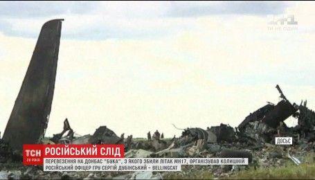 """Група міжнародних розслідувачів назвала ім'я відповідального за перевезення """"Бука"""" на Донбас"""