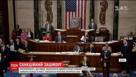 Американський Конгрес може заборонити адміністрації Трампа самостійно зняти санкції з Росії