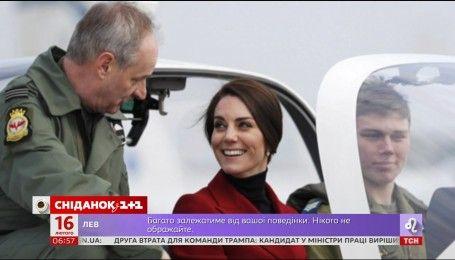 Кейт Миддлтон посетила Королевские воздушные силы Великобритании