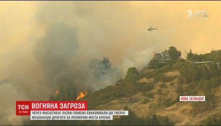 В новозеландском Крайстчерче начали эвакуацию людей за лесных пожаров