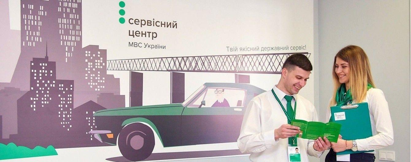 Новый сервисный центр МВД открылся в Черкассах