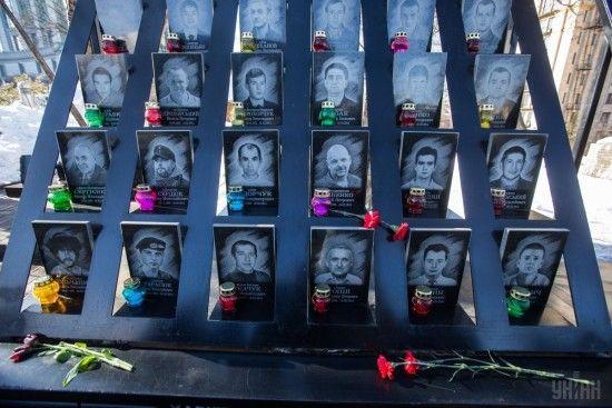 Пам'ятна хода і молебень: як у Києві відзначать пам'ять Героїв Небесної Сотні