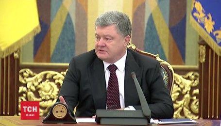 Порошенко скликав РНБО через блокаду на Донбасі