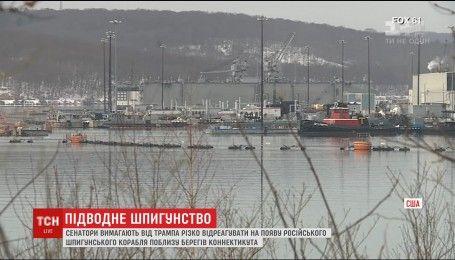 Американцы засекли у своих берегов российский шпионский корабль