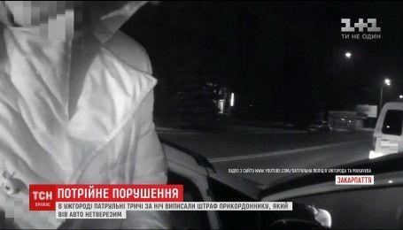На п`яного прикордонника в Ужгороді склали три протоколи за ніч