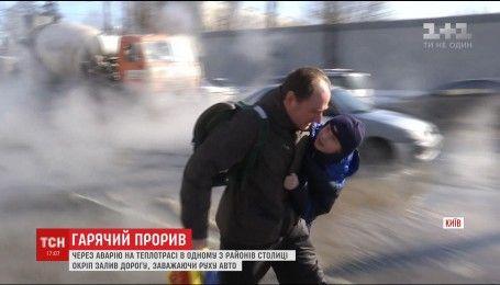 Перекресток в Киеве несколько часов заливало кипятком