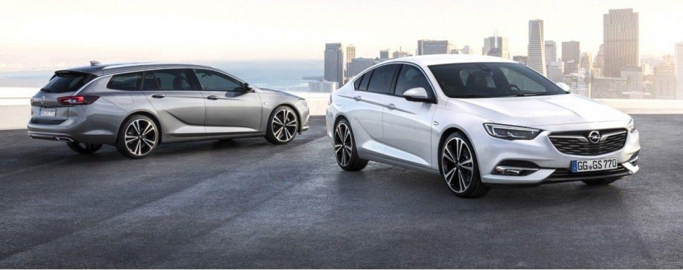 Opel анонсировал старт продаж в Германии новой Insignia
