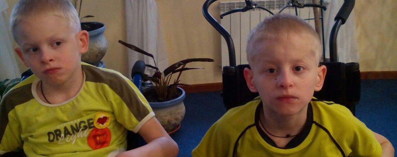 Два братики Дмитро та Іван потребують допомоги