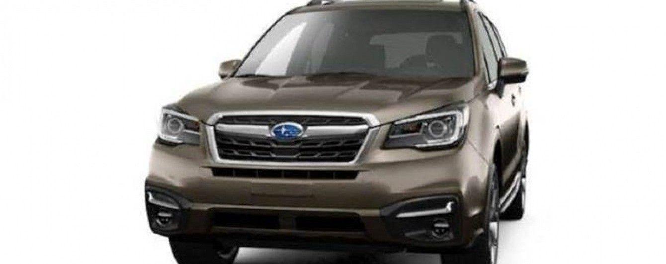 Уникальная комплектация Subaru Forester к двойному юбилею: 100-летию корпорации FHI и 20-летию модели