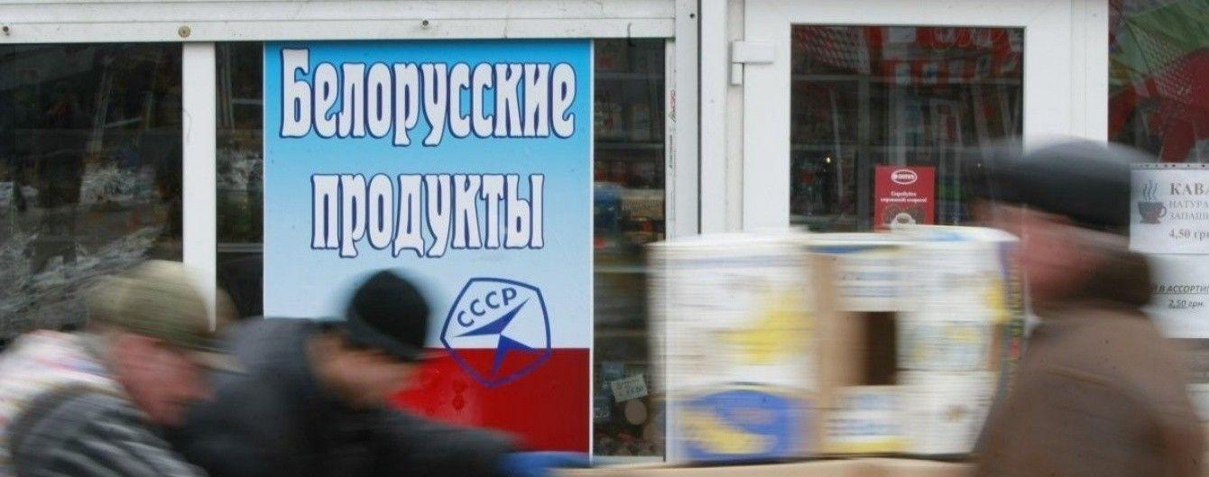 """Білоруським компаніям загрожують санкції за постачання продукції """"ЛДНР"""" - посол"""