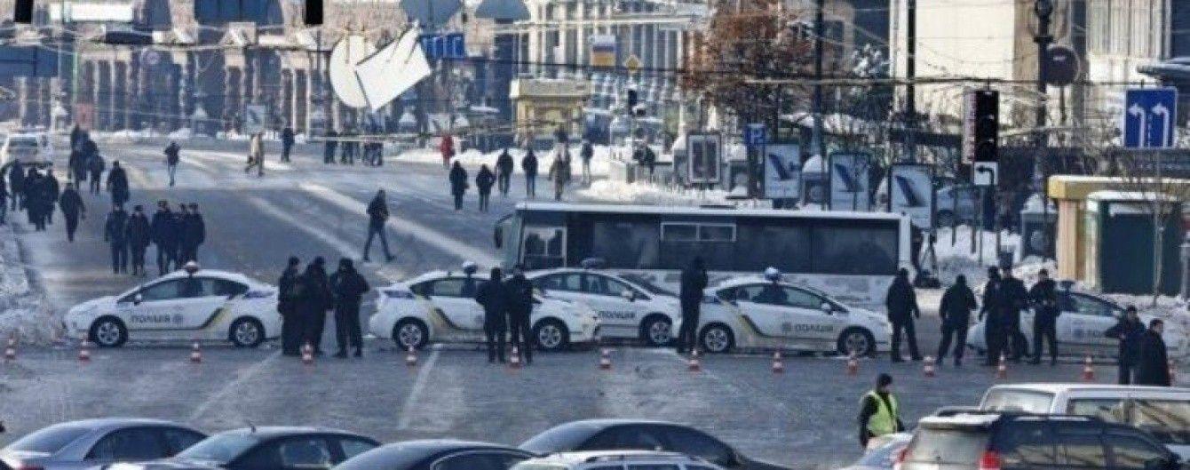 Центр Киева перекроют для автотранспорта до 22 февраля
