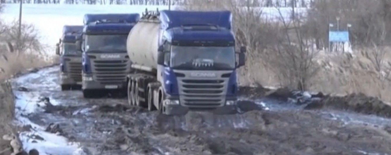 Дорога в ад: трасса национального значения Кривой Рог - Николаев