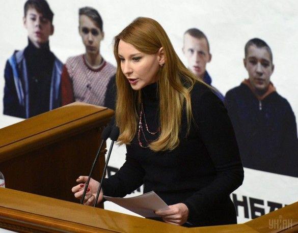 Нардеп Ольга Червакова