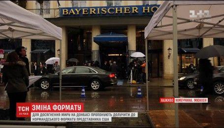 На конференции по безопасности в Мюнхене будут искать пути установления мира на Донбассе