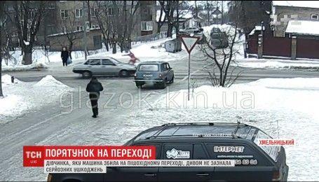 Авто сбило школьницу на пешеходном переходе в Хмельницком