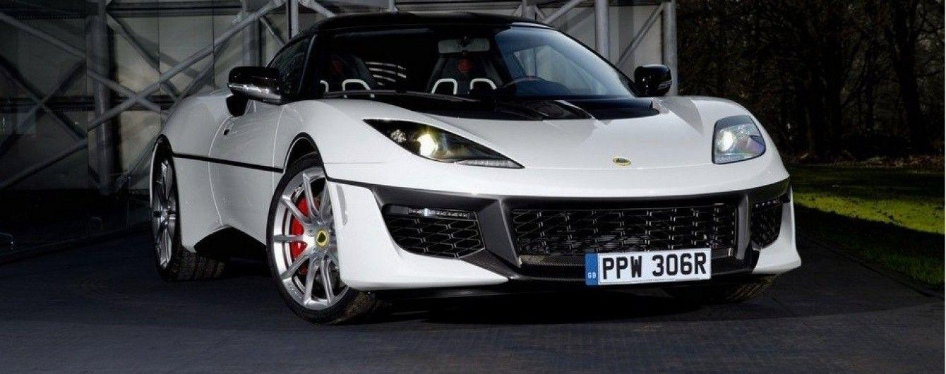 Lotus выпустил уникальную спецверсию модели Evora Sport 410
