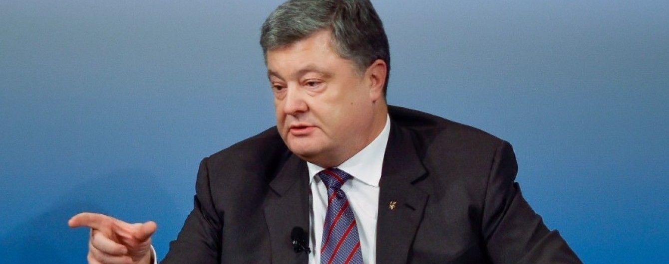 """На закрытой встрече """"стратегической девятки"""" Порошенко поставили ультиматум – источники"""