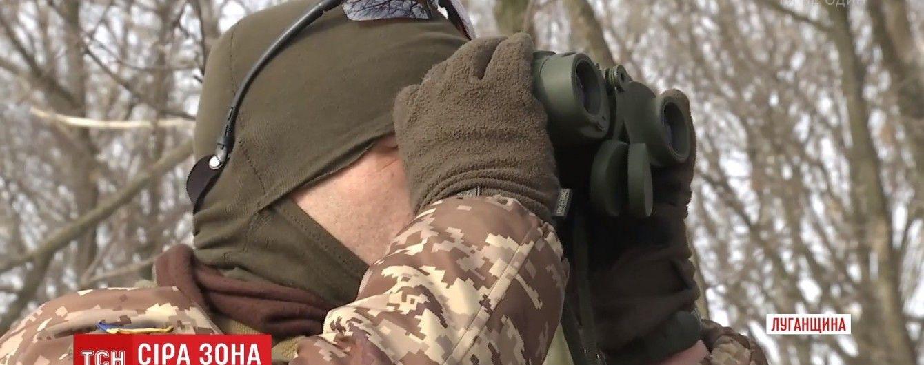 """На Луганщине боевики оккупировали """"серый"""" поселок и посылают местных """"в разведку"""""""