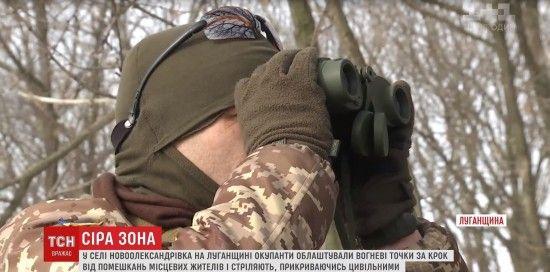 """""""Зараз ми виконуємо функції місії ОБСЄ"""": військові на Світлодарській дузі нудьгують без наказу наступати"""