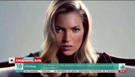 Скандальная авантюристка - звёздная история Кейт Мосс