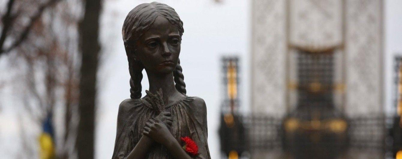 """По всій Україні розпочинається акція """"Запали свічку"""" в пам'ять про жертв голодоморів"""