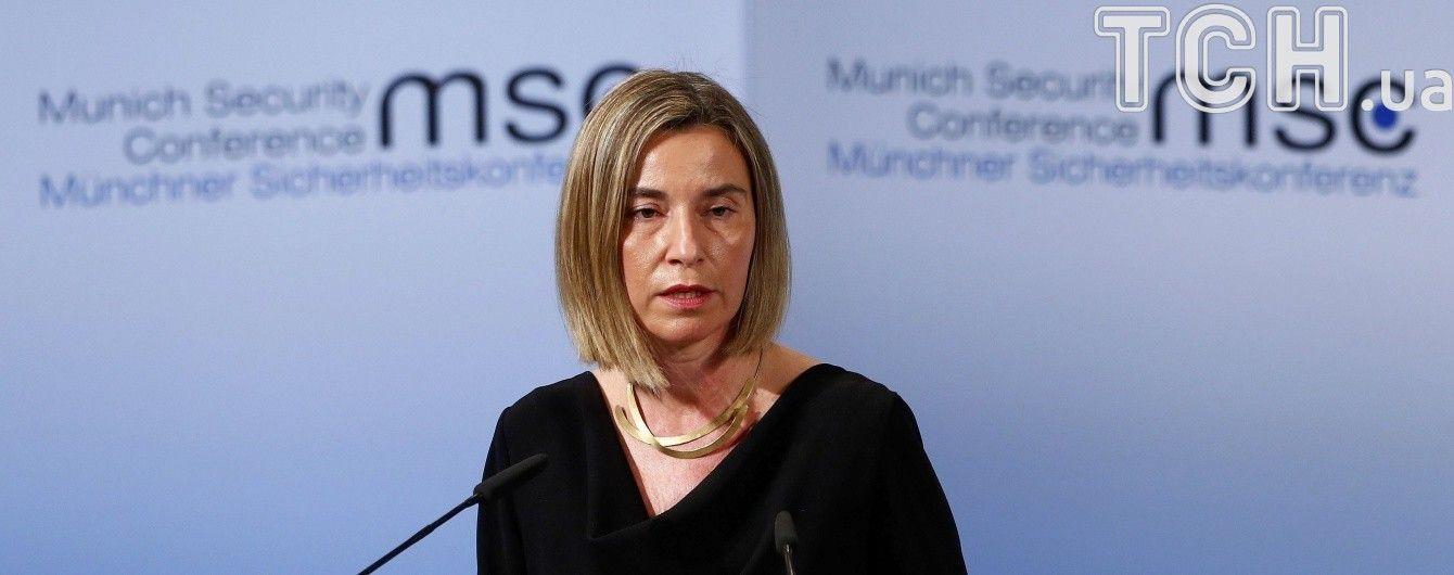 Могеріні переконувала Лаврова, що Мінські угоди мають виконуватися