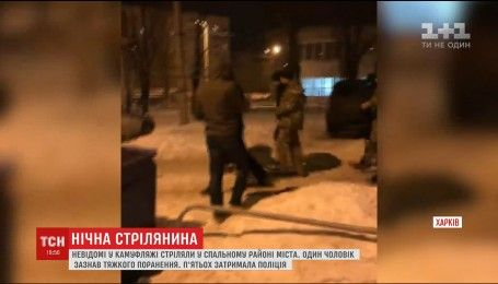 У Харкові після стрілянини на вулиці 11 молодиків у камуфляжі увірвалися в дитсадок
