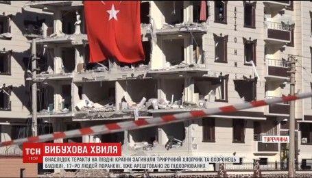 Поліція арештувала десятки осіб, яких підозрюють у скоєнні нічного теракту  в Туреччині
