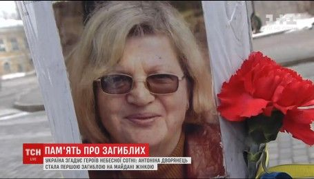 Первая женщина Небесной сотни: родные 61-летней Антонины Дворянець ищут свидетелей гибели женщины